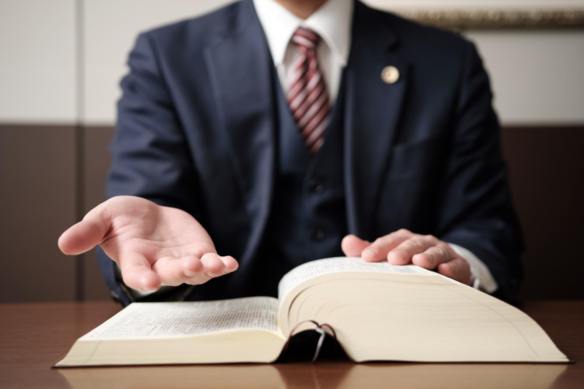 弁護士イメージ図