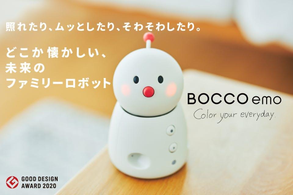 未来のファミリーロボット「BOCCO emo(ボッコ エモ)」