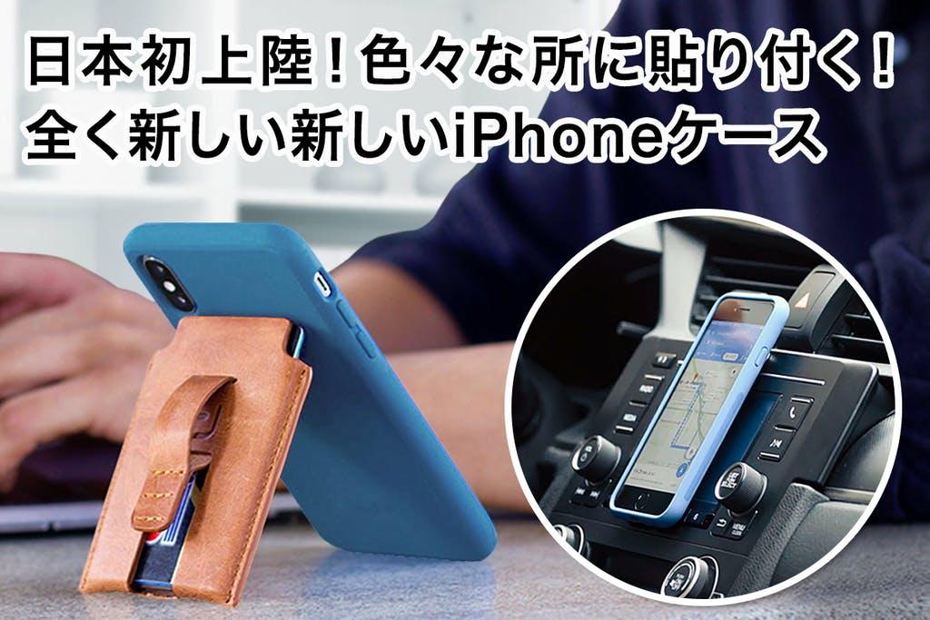 iPhoneケース_01