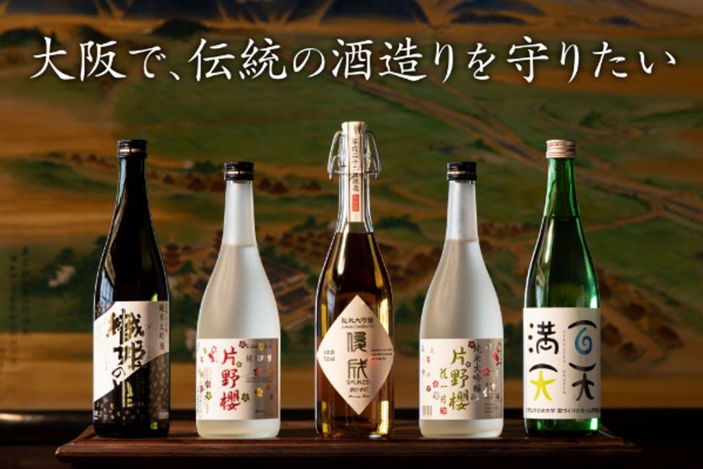 コロナで蔵開き中止!蔵に眠る自慢の日本酒をお届けしたい、この機会に是非家飲みで!