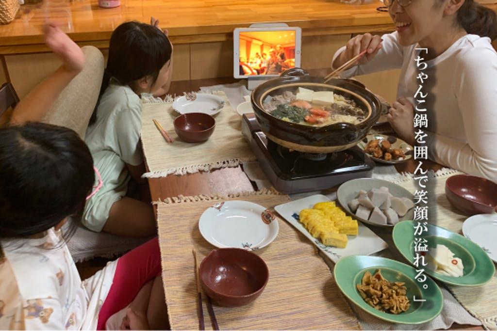 『筑後で90年!日若屋伝統のちゃんこ鍋で、全国の食卓を笑顔に!