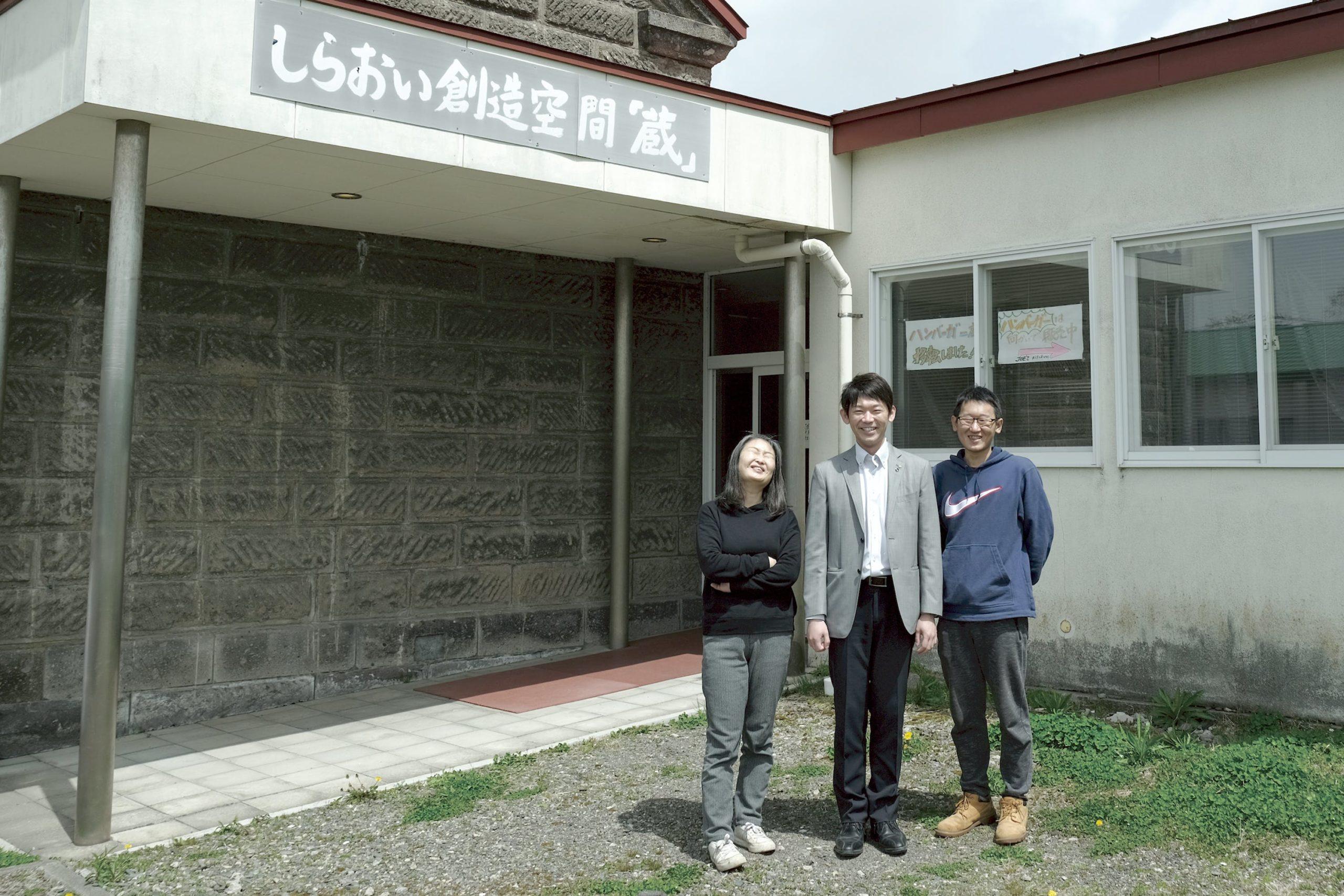 大正時代から続く、北海道のしらおい創造空間「蔵」老朽化とコロナ禍で存続の危機に。_2